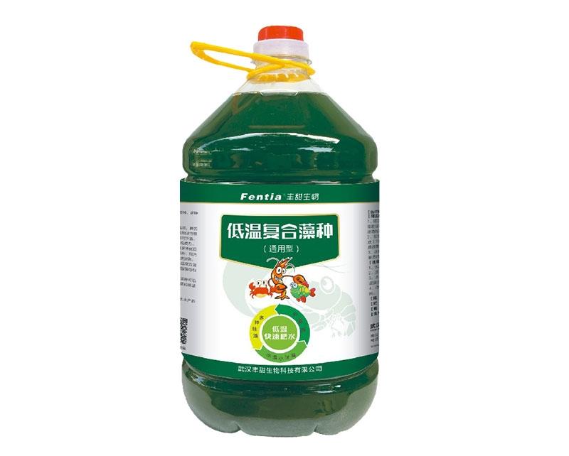 低温复合藻(通用型)