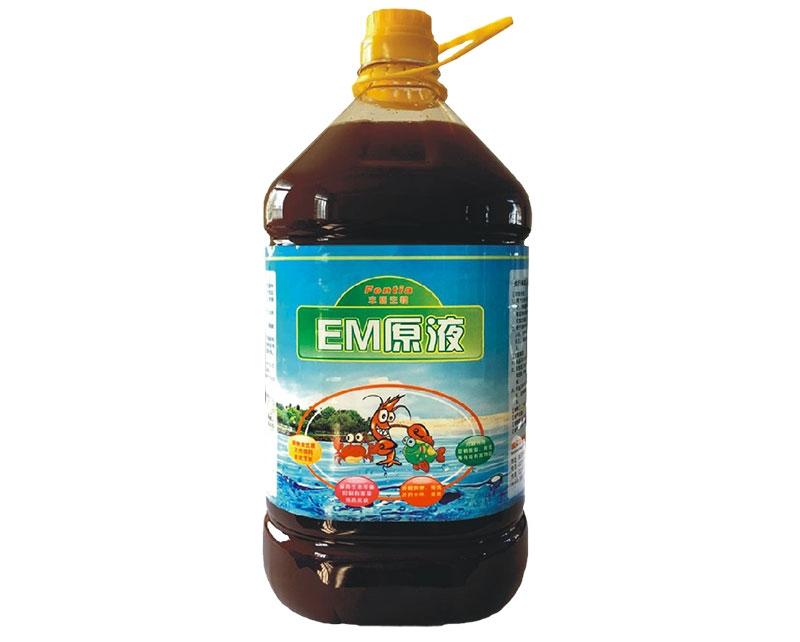 em原液(水产专用)